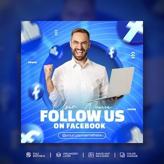 Śledź nas na facebooku kreatywnej promocji biznesowej i kreatywnego szablonu baneru w mediach społecznościowych z 3d