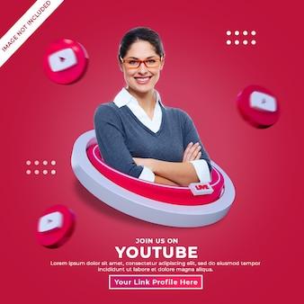 Śledź nas na youtube kwadratowy baner w mediach społecznościowych z logo 3d i polem profilu linku