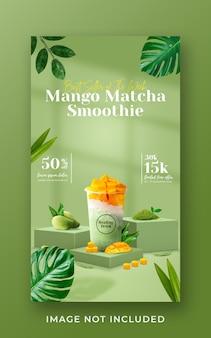 Smoothie zdrowy napój promocyjny menu media społecznościowe szablon transparent historii instagram