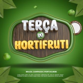 Social media 3d label wtorkowy skład sklepu spożywczego dla kampanii supermarketów w brazylii