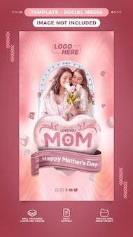 Social media banner story happy mothers day z edytowalnym tekstem