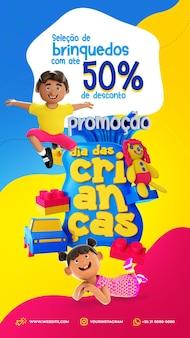 Social media instagram szablon psd dzień dziecka brazylia sprzedaż detaliczna promocja produktów