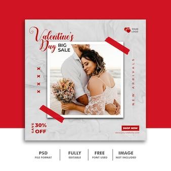 Social media post banner szablon valentine dla par