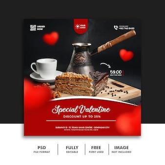 Social media post banner szablon valentine menu żywności