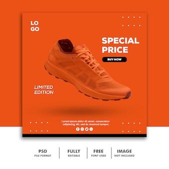Social media post instagram kwadratowy baner szablon buty specjalny pomarańczowy