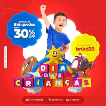 Social media post instagram na dzień dziecka brazylia 3d znaczek do kompozycji