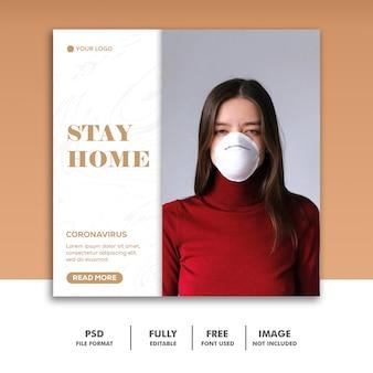 Social media post square banner instagram szablon zostań w domu