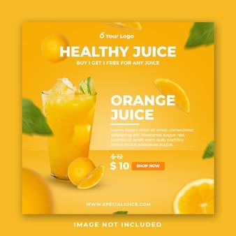 Sok pomarańczowy napój menu szablon posta w mediach społecznościowych