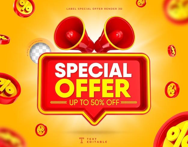 Specjalna oferta sprzedaży flash 3d megaphone box do 50 zniżki