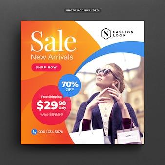 Specjalna oferta sprzedaży post banner lub szablon