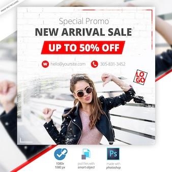 Specjalna oferta sprzedaży web social media banner