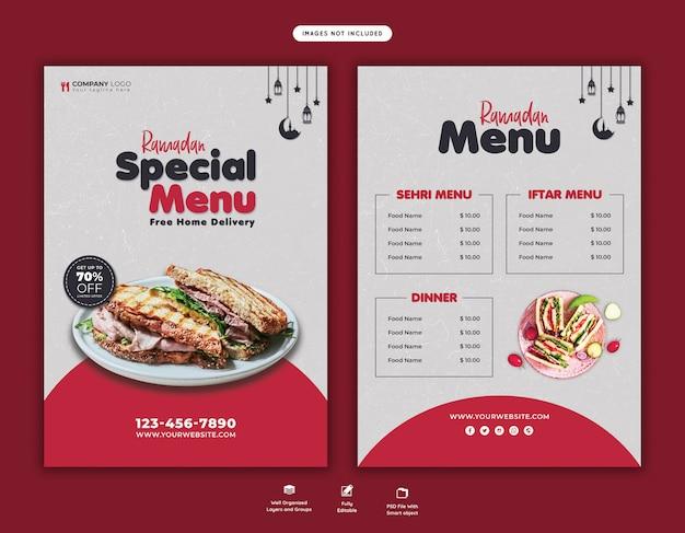 Specjalna ulotka menu żywności ramadan psd