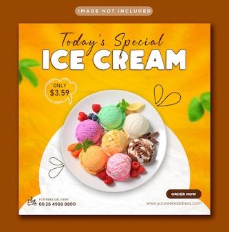 Specjalne smaczne lody w mediach społecznościowych instagram promocyjny post szablon banera internetowego
