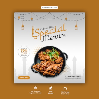 Specjalny eid ul fitr menu żywności media społecznościowe banner psd
