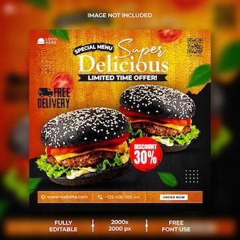Specjalny szablon banera w mediach społecznościowych z burgerem