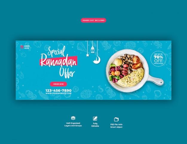 Specjalny szablon banner żywności ramadan premium psd