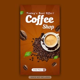 Specjalny szablon menu gorącej żywności w kawiarni na instagramie