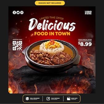 Specjalny szablon postu banner na pyszne jedzenie w mediach społecznościowych