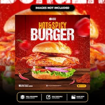 Specjalny szablon postu w mediach społecznościowych pyszny burger