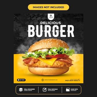 Specjalny szablon postu z banerem w mediach społecznościowych z pysznym burgerem