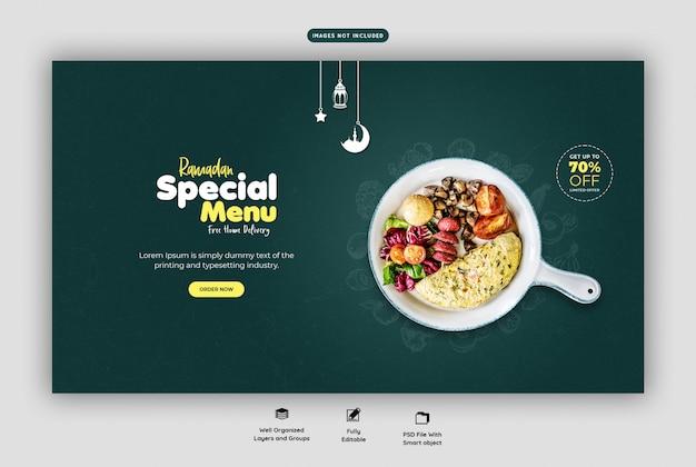 Specjalny szablon strony docelowej żywności ramadan