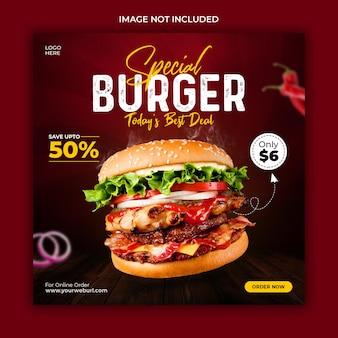 Specjalny szablon transparentu postu w mediach społecznościowych pysznego burgera