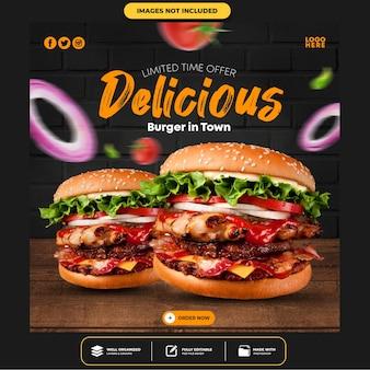 Specjalny wpis w mediach społecznościowych delicious burger