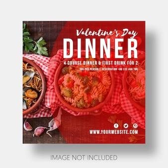 Społecznościowy szablon restauracja Walentynki