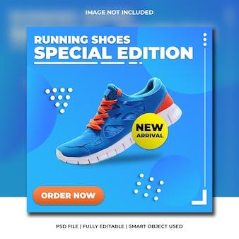Sportowe buty sportowe w kształcie kwadratu z niebieskim