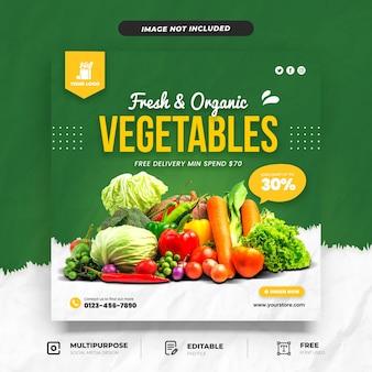 Sprzedaż artykułów spożywczych szablon banera w mediach społecznościowych