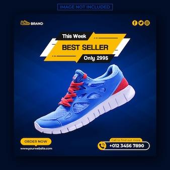 Sprzedaż butów w mediach społecznościowych i banerach internetowych