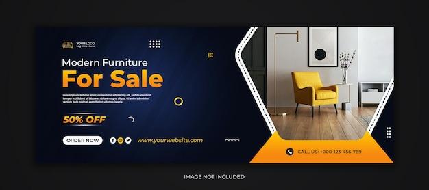 Sprzedaż mebli w mediach społecznościowych okładka na facebooku i szablon banera internetowego