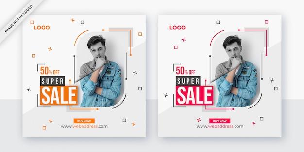 Sprzedaż mediów społecznościowych post lub szablon banner
