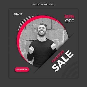 Sprzedaż mediów społecznościowych post szablon projektu