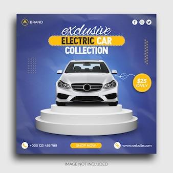 Sprzedaż samochodów elektrycznych szablon postu w mediach społecznościowych