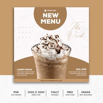 Square banner food restaurant milkshake elegant