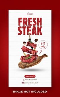 Stek menu promocja w mediach społecznościowych szablon transparent historii instagram
