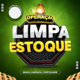 Stempel renderujący 3d wyczyść zapasy dla ogólnych kampanii sklepowych w brazylii
