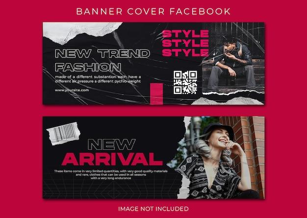 Streetwear fashion okładka na facebooku i szablon banera internetowego
