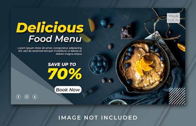 Strona banerowa lub podłożowa menu żywności szablon psd