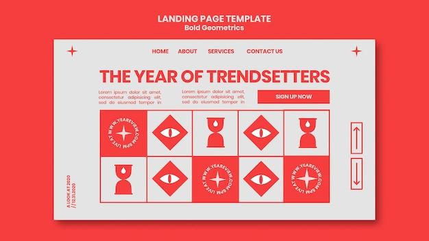 Strona docelowa dla przeglądu noworocznego i trendów