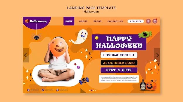 Strona docelowa imprezy halloween