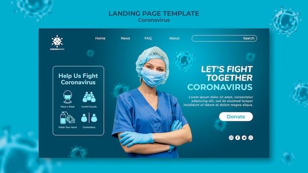 Strona docelowa koronawirusa