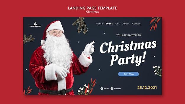 Strona docelowa przyjęcia bożonarodzeniowego