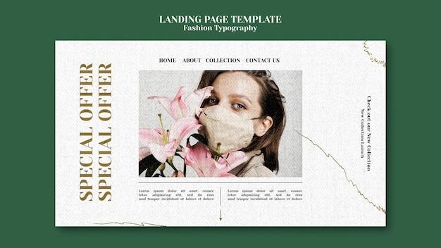 Strona docelowa typografii mody