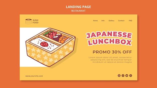 Strona docelowa w japońskim pudełku śniadaniowym
