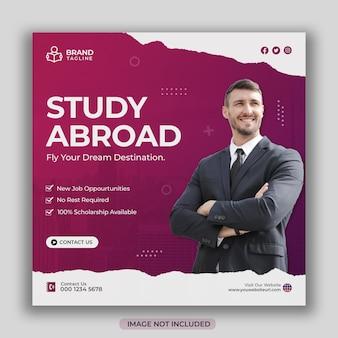 Studiuj za granicą projekt postów w mediach społecznościowych lub projekt szablonu ulotki edukacyjnej