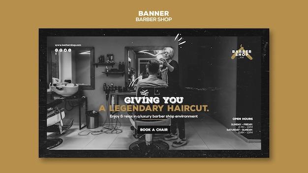 Styl szablonu banera sklepu fryzjerskiego