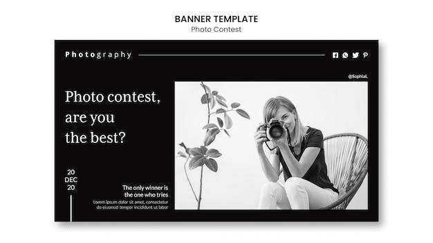 Styl szablonu transparent konkursu fotograficznego