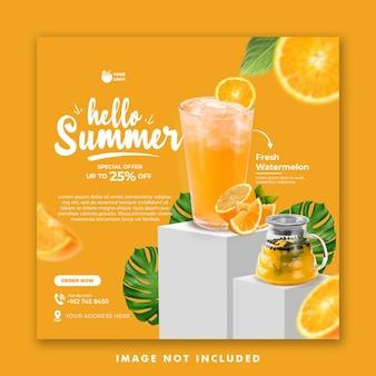 Summer drink menu social media post banner template specjalny sok pomarańczowy